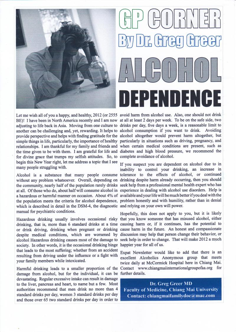 alcoholism classified articles